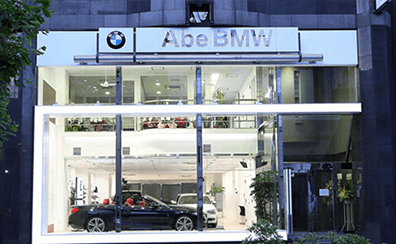 Abe BMW 麻布ショールーム