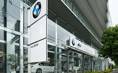 Abe BMW 品川ショールーム