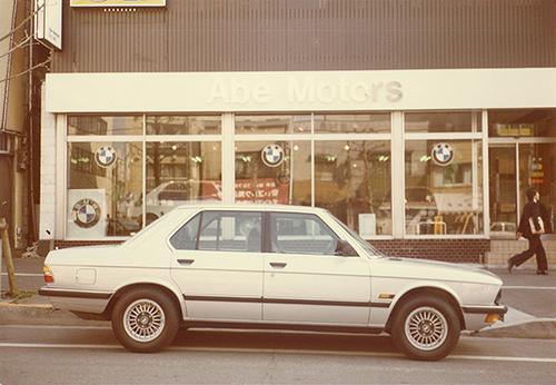 会社概要 | Abe Motors Group